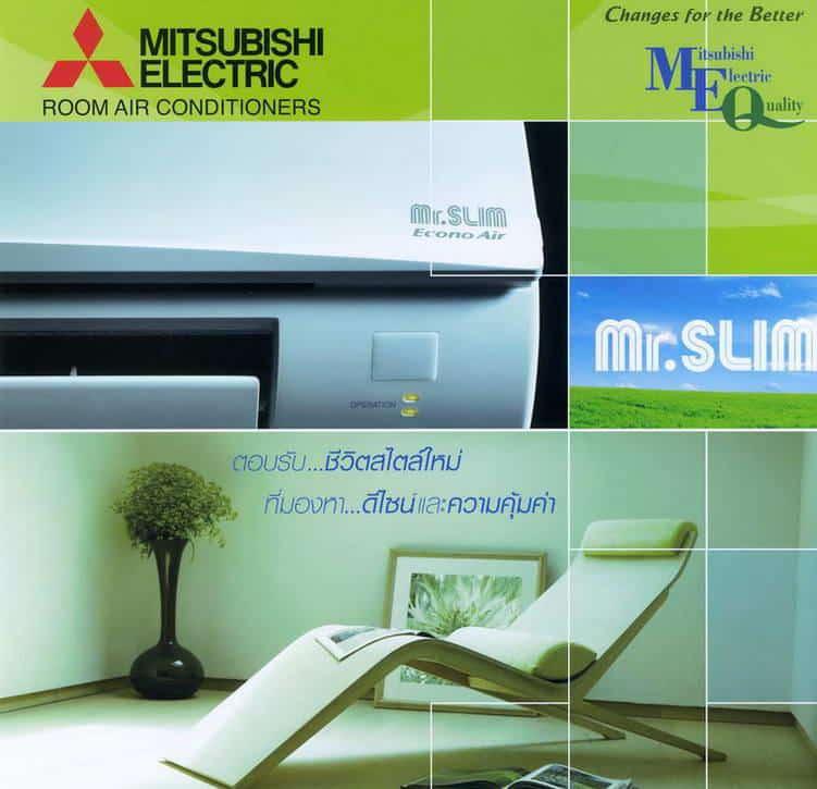 เครื่องปรับอากาศ MISUBISHI ELECTRIC Changes for the Better รุ่น MS – SGG 13VC-3