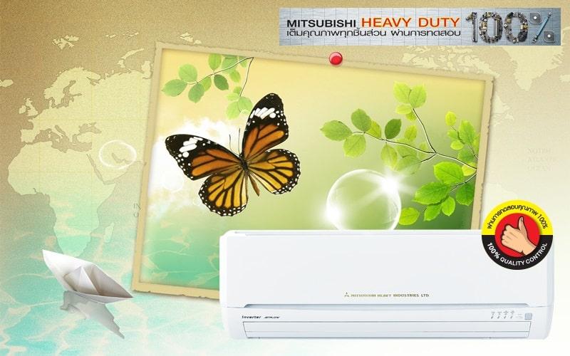 เครื่องปรับอากาศ MITSUBISHI AIR CONDITIONES HEAVT DUTY รุ่น SRK13Y JV-S
